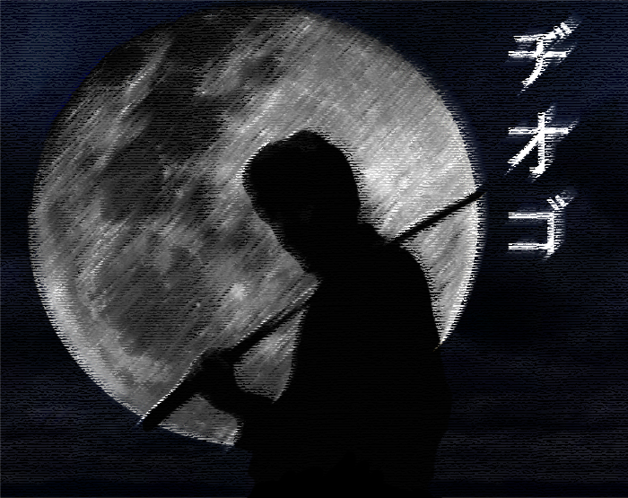 Moon Samurai