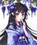 (OC) - Yukiji