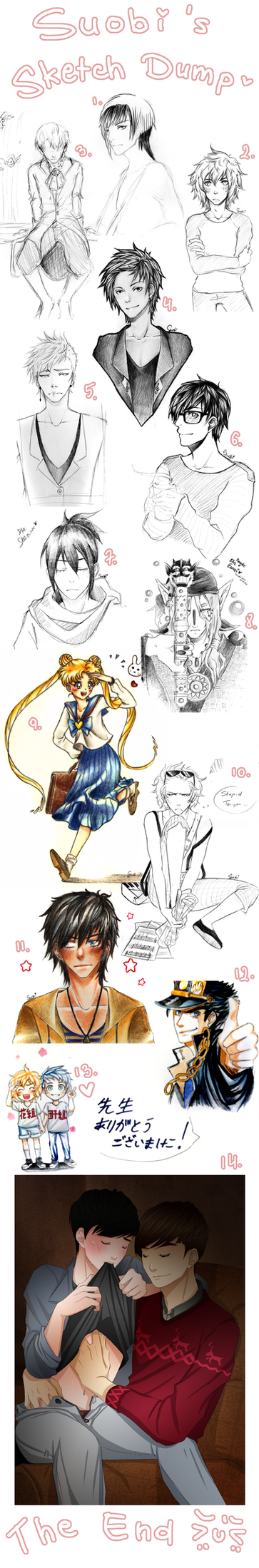 SketchDump XD by Suobi-chan
