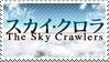 The Sky Crawlers stamp by WhiteKimahri