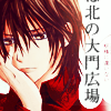 Icon_Kaname_Kuran_by_Caahkuran