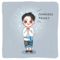 Sawasdee Connor