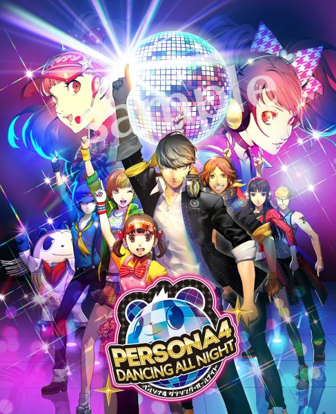 Persona 4 Dancing All Night by NoLimit5