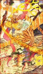 Mononoke: Kyuubi fox arrest