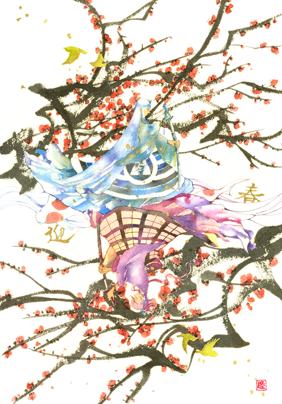 Touken: Spring facing the moon intellectual plum by muttiy