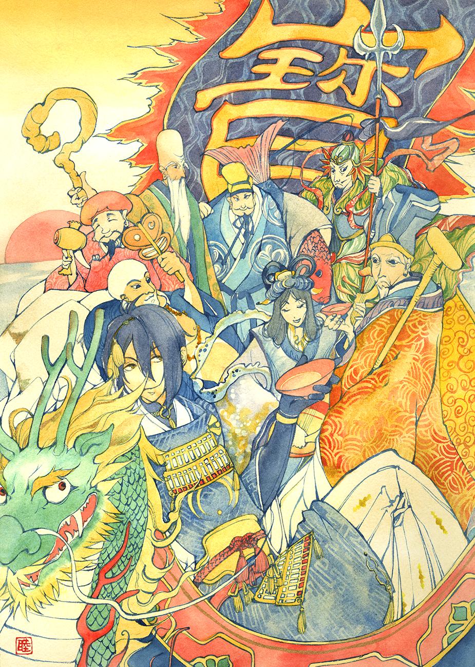 Toukenranbu: New Year! by muttiy