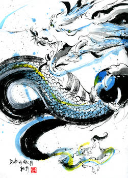 The possession of the blue dragon