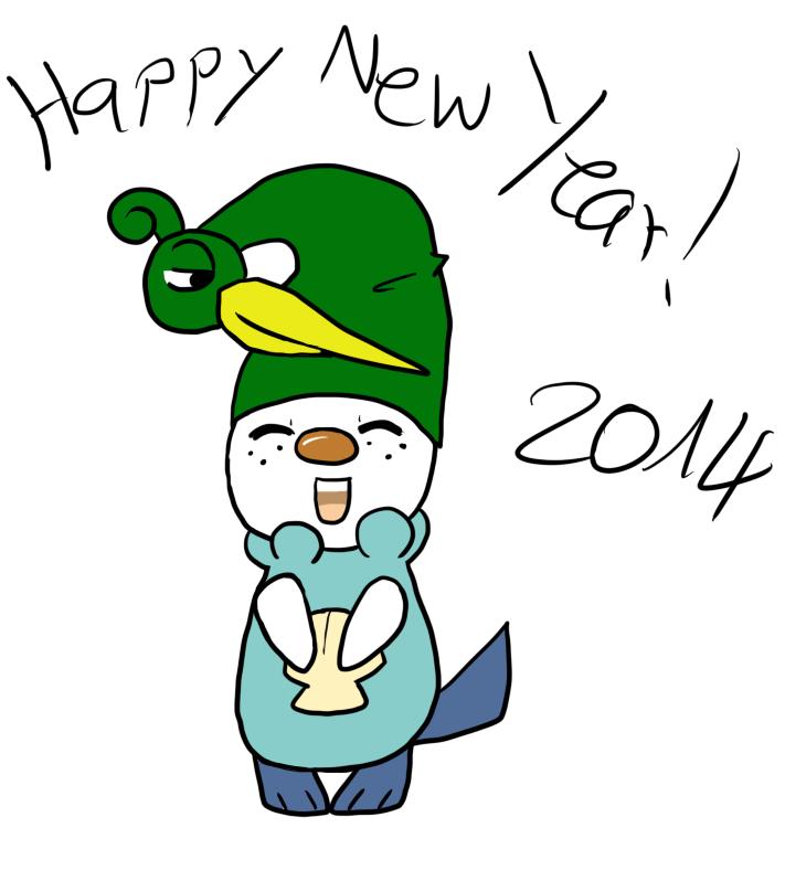 Happy New Year 2014 by Sixala