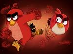 Red by The-redmund-shou