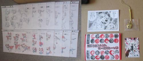 GNG Shounen Jump stuff + GDW character sheets by methpring