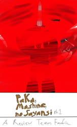 RT Ep. 49: Paka, Mashine, na Sayansi Part 1 by MasterofNintendo