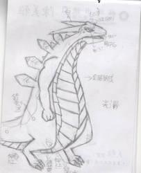 Dragon(Old work) by laysdra7265