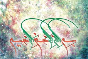 Bismillah 4 by ishtiaqali