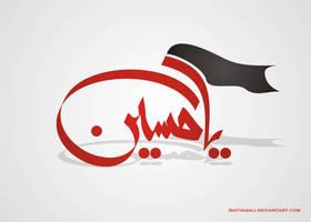 Ya Hussain by ishtiaqali