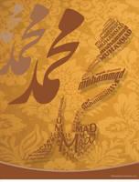 Muhammad Art by ishtiaqali