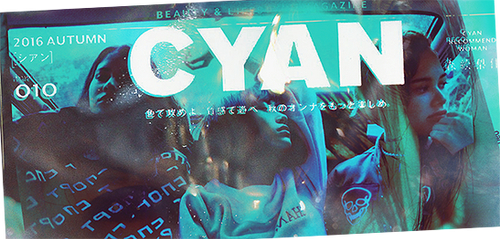 cyan by worbyfx