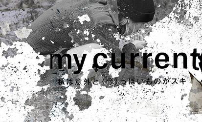 mycurrent