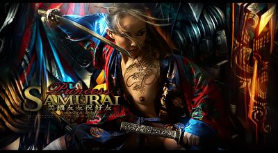 Samurai Princess by Eunice55
