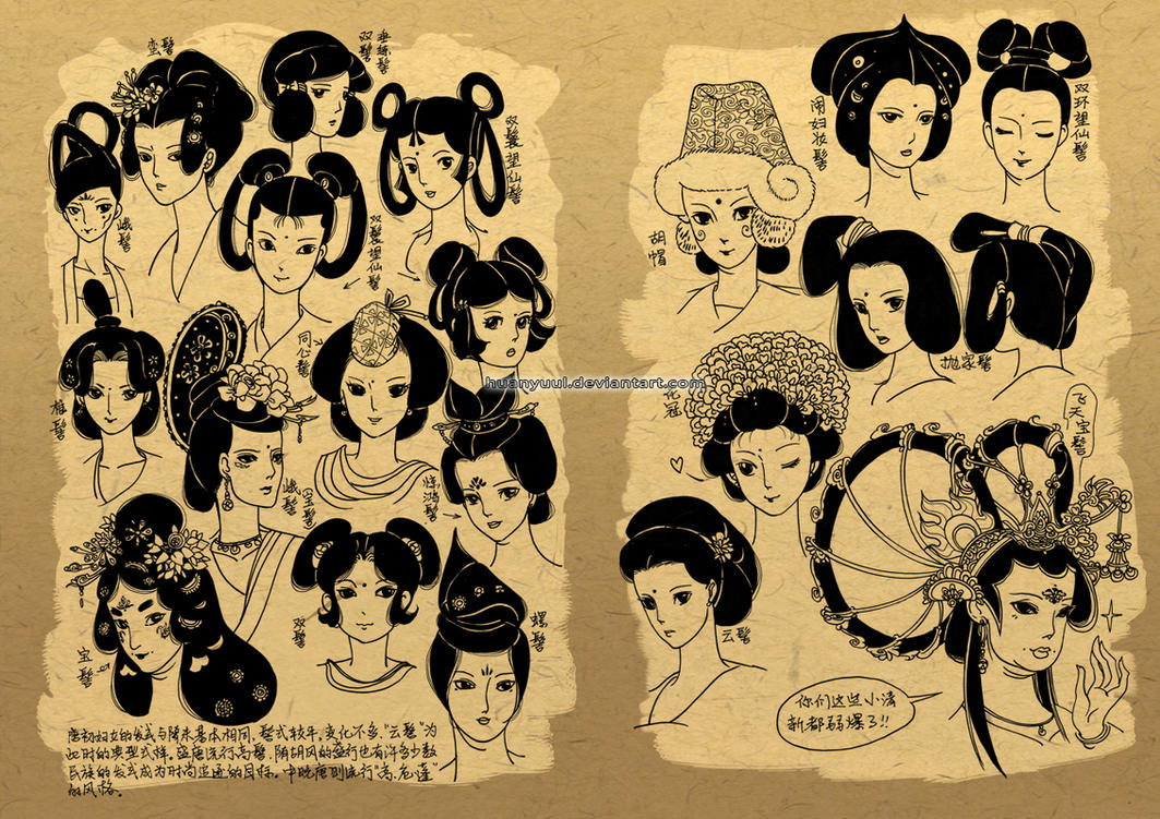 Chinese Tang Dynasty Hairstyles By HuanYuuL