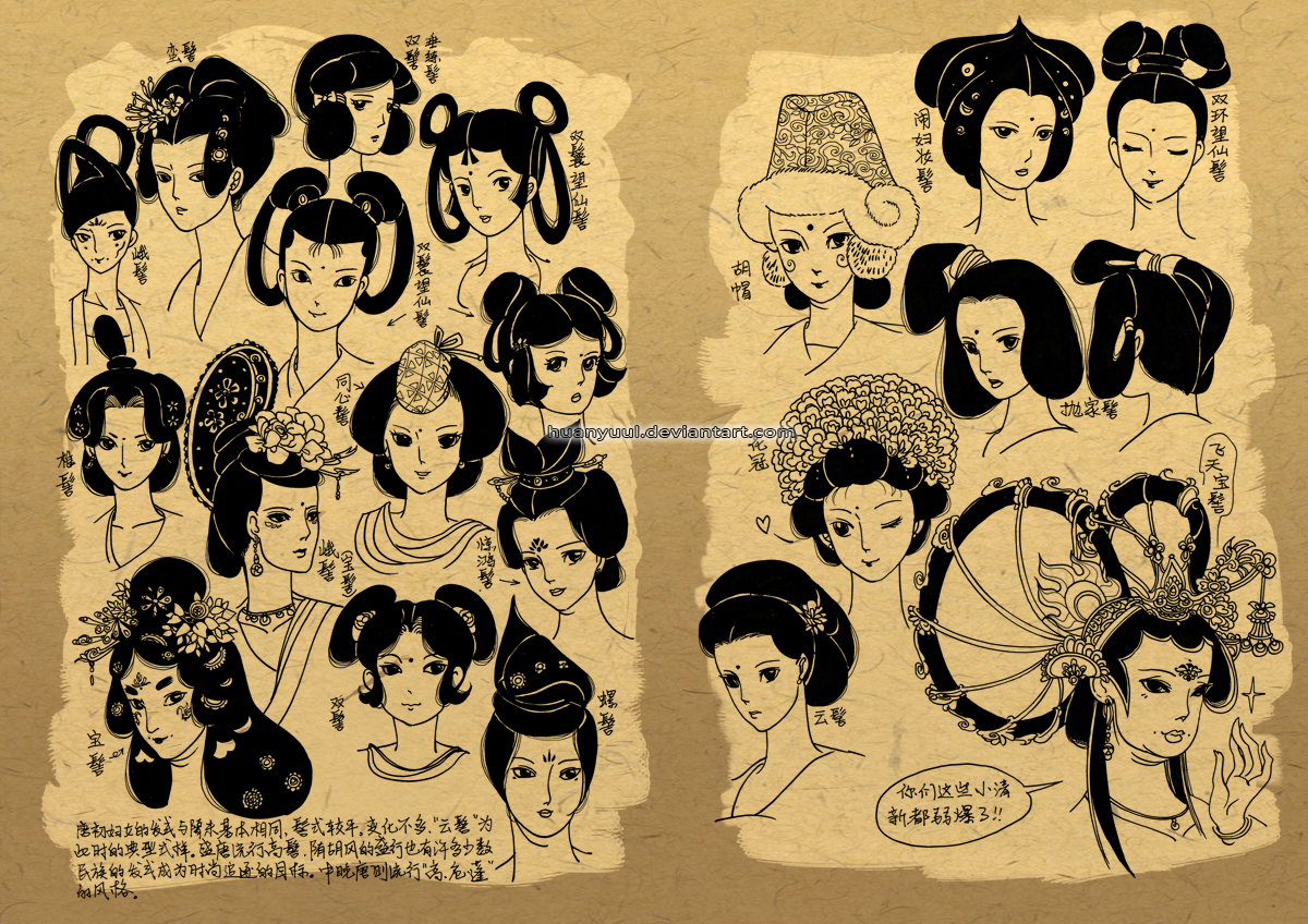 ballroom hairstyles : Showing picture: Traditional Chinese Hairstyle