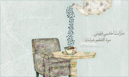 My coffee by l-Heartsdream-l