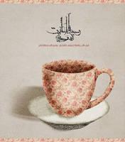 Sip my coffee alone by l-Heartsdream-l