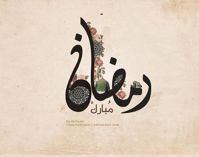 Ramadan Mubarak by l-Heartsdream-l