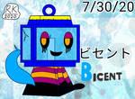 Bicent's katakana name