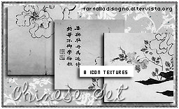 Chinese Icon Textures by Farfalladisogno
