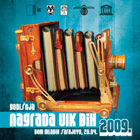UIK BiH_DVD Cover by bojanmustur