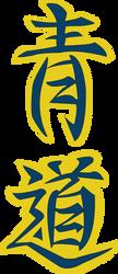 Seido by Lan-senpai