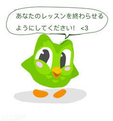 Duolingo Fanart by Sarahdawolf