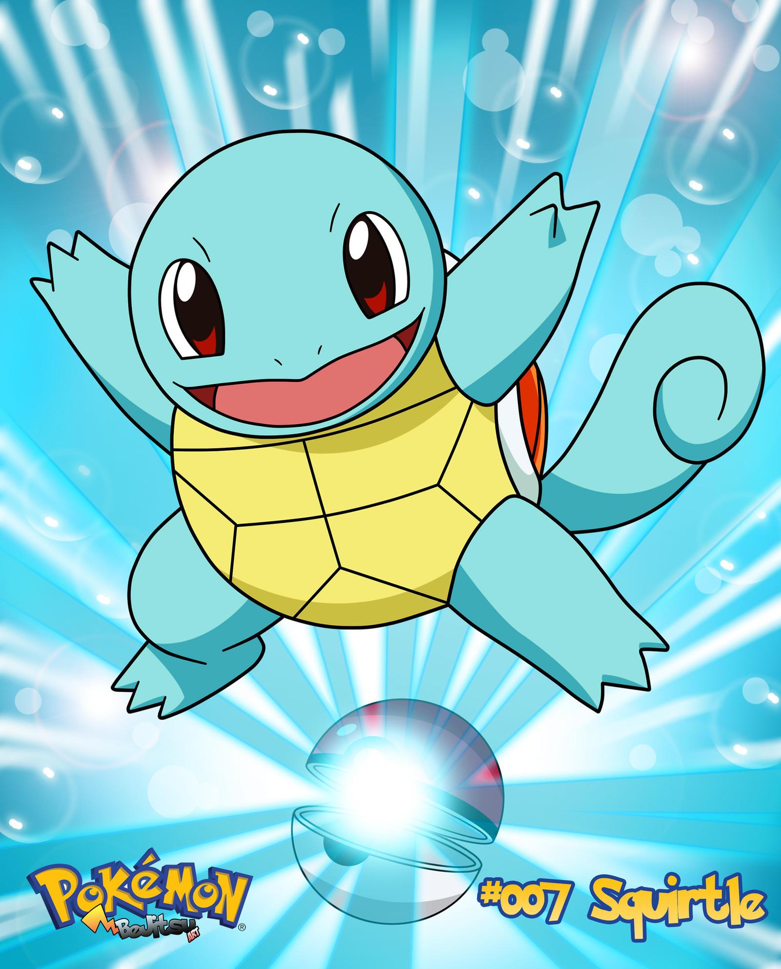 Pokemon Squirtle 341365843