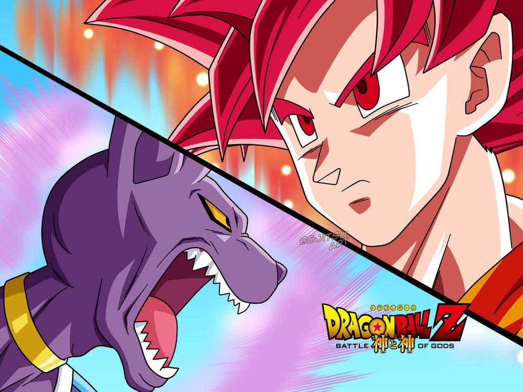 Dragon Ball Z battle of gods - Goku ssjg vs bills by Bejitsu