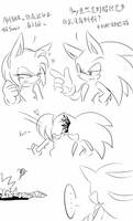 Amys spikes by SINO326