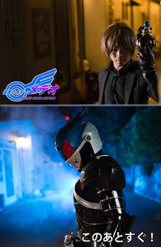Kamen Rider Meteor - Teaser