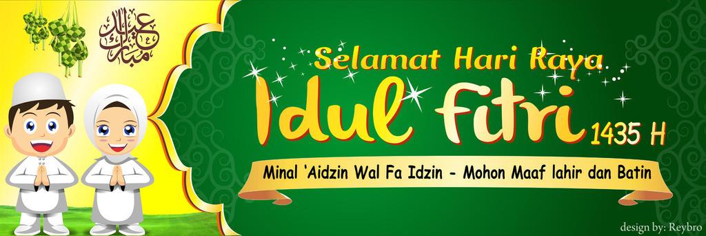 Idul Fitri Banner By Reybro Ucapan Hari Raya