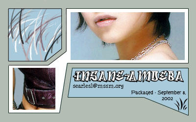 insaneamoeba's Profile Picture