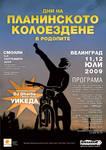 poster bikearea