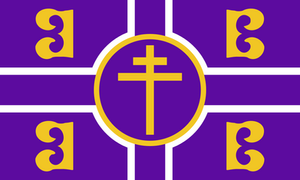 Unified Exarchates of Neo-Byzantium Flag by CyberPhoenix001