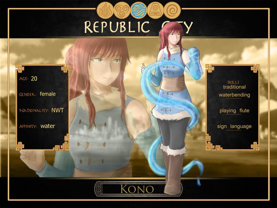 RC: Kono by Tsukiyoumi