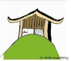Travel Japan - House or Shrine by SuushiBoy