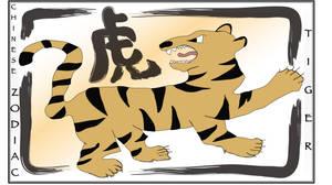 My Chinese Zodiac - Tiger by SuushiBoy