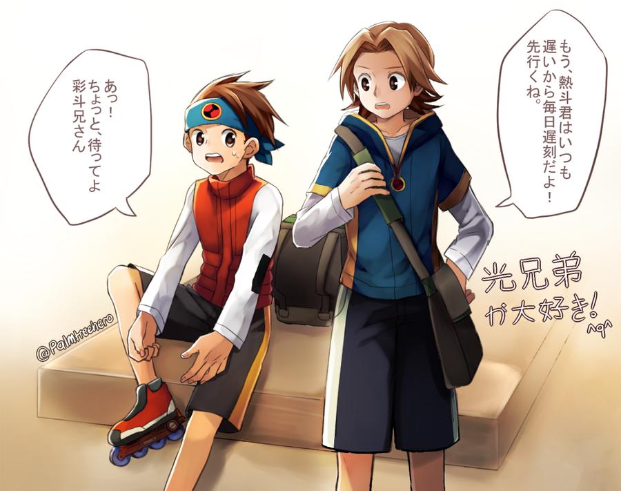 Hikari Brothers by palmtreehero