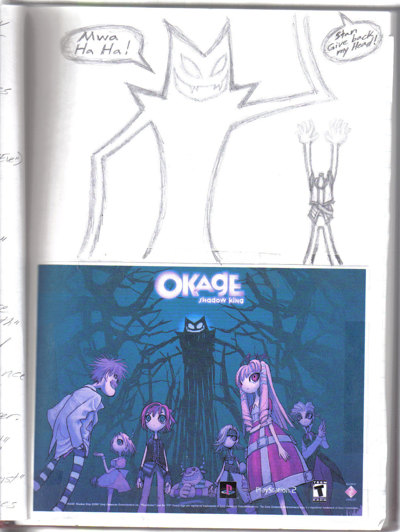 Okage - Head Snatcher by crystalized-darkness