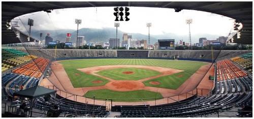 Estadio Universitario by Spankcdd