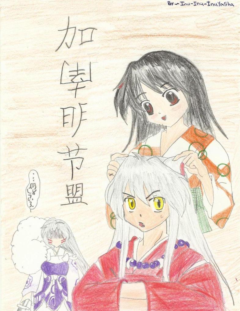 I can Inuyasha-Sama by Inu-Inu-Inuyasha