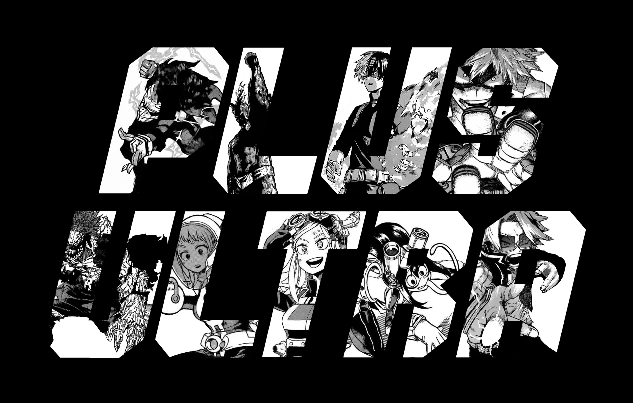 Plus Ultra Wallpaper Spoilers By Whymeiy On Deviantart