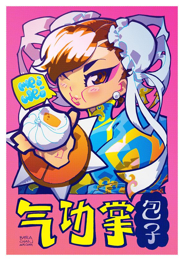 120627 meiwei by bara-chan