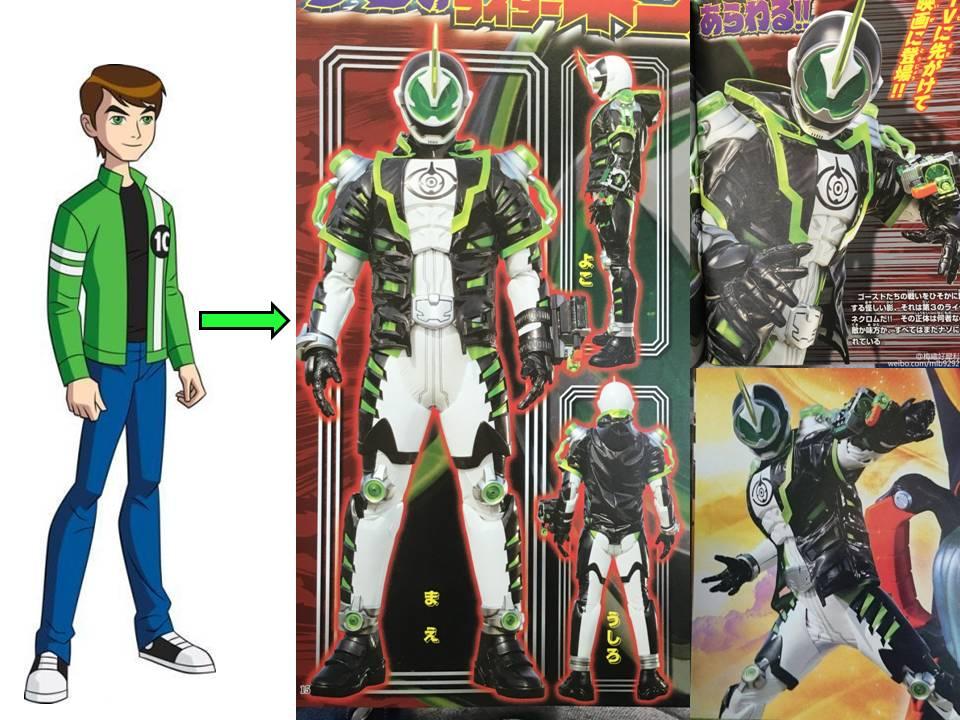 Kamen Rider Necrom: Kamen Rider Necrom By MagnaDragnix On DeviantArt